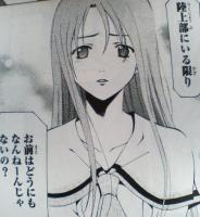suzuka9-10.jpg