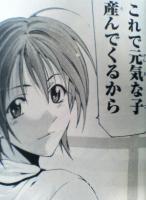 suzuka9-12.jpg
