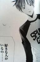 suzuka9-8.jpg