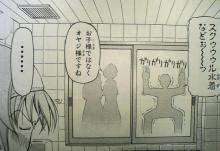 tonagura1-12.jpg