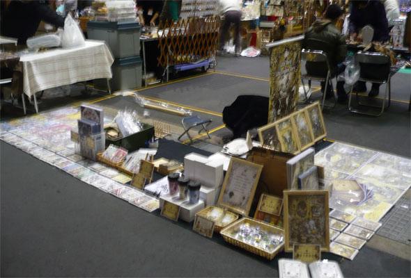 furima20111.jpg