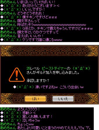 (ノ><)ノ!!!