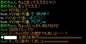 (ノ><)ノ
