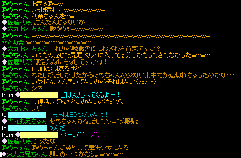 20110410B9.png