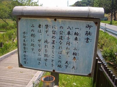 鶴見川 (2)