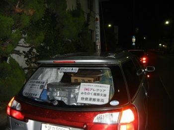 michinoku9th-0714-004.jpg