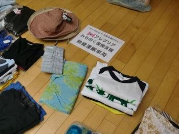 michinoku9th-0714-013.jpeg
