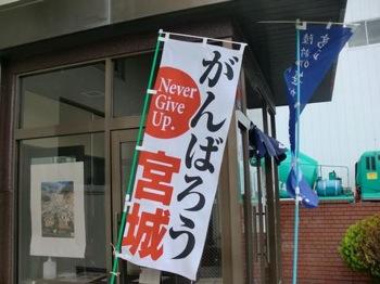 michinoku9th-0714-020.jpeg