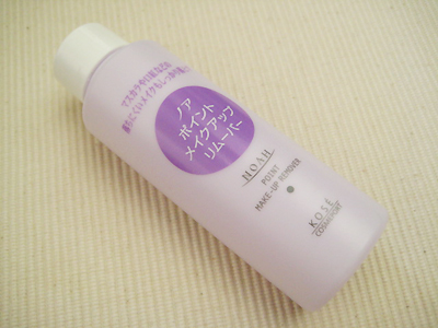 Noa Point Makeup Remover