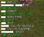0104_3.jpg