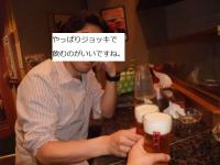 BLOG0340.jpg