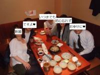 BLOG9485_20110522012834.jpg