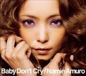 baby_cd.jpg