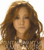 wantme_cd.jpg