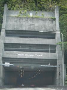h3tunnel.jpg