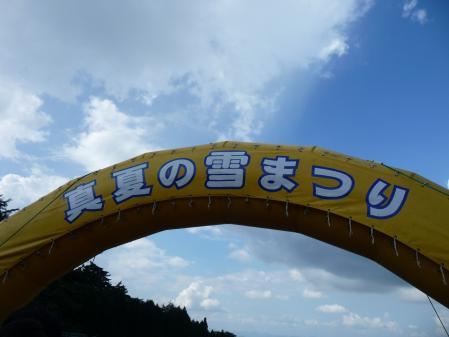 2011090101