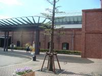 トヨタテクノミュージアム
