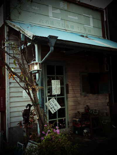藤枝 コーヒーの苑 店の外観