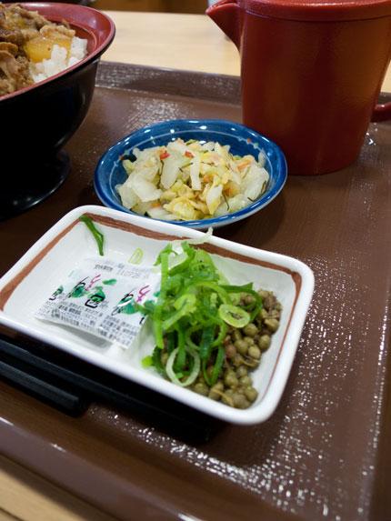 すき家1国静岡馬渕店