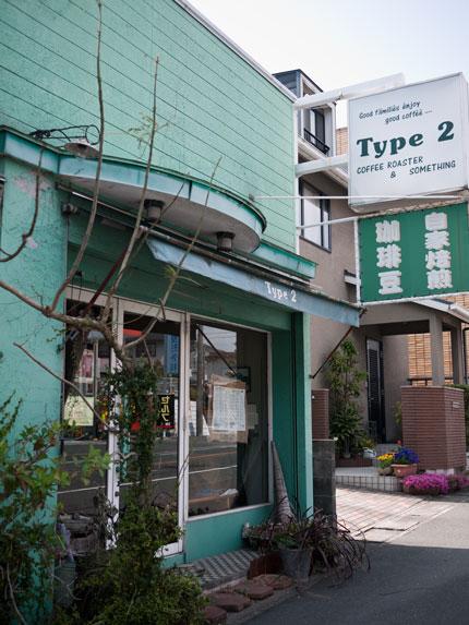 Type2 店の外観