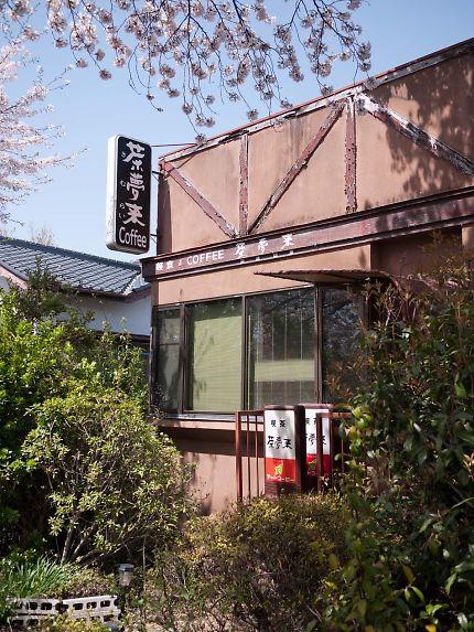藤枝 瀬戸川の桜02