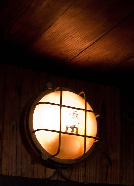 コーヒーの苑 便所の電気