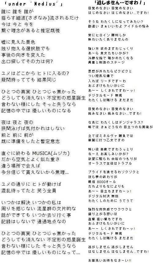 連結画像-2¥ - コピー