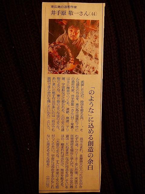 s-2010_0803柿いろいろ0004