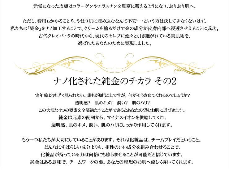 05_20090611011912.jpg