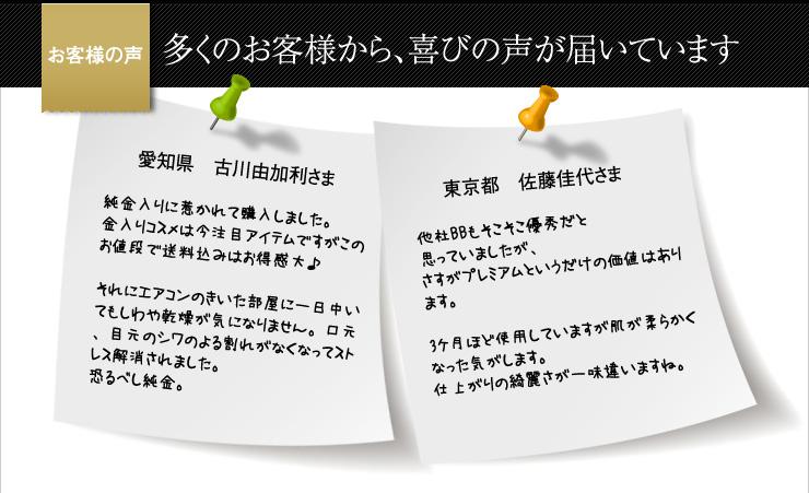 07_20090611012512.jpg