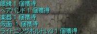 0919-13.jpg