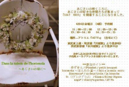 kokuchi-hagaki-kettei.jpg