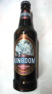 キングダムビール黒04