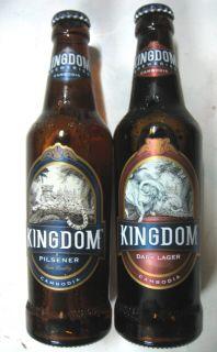 キングダムビール黒01