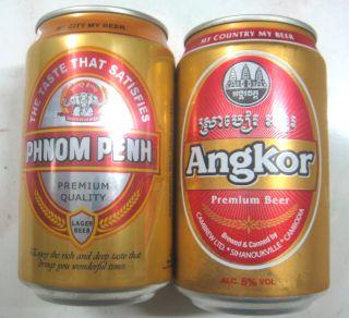 プノンペンビールの新しい缶_