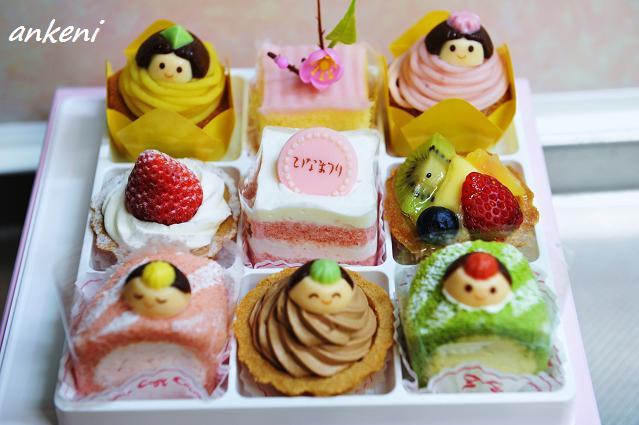 110301 062  雛ケーキ