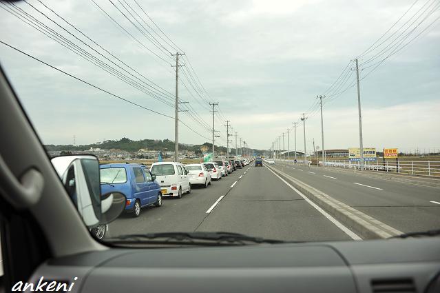 2011.04.08 088  仙台