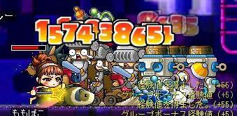 628mc2.jpg