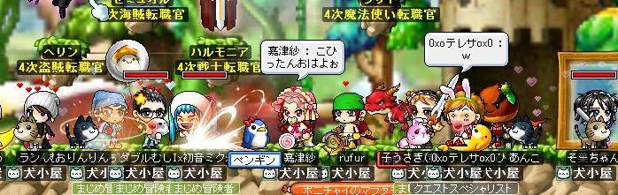 mikuchan120.jpg
