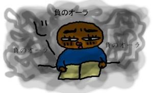 無題-複製画像-01