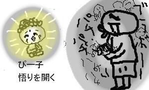 無題-複製画像-02