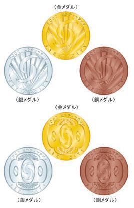 マラソンメダル