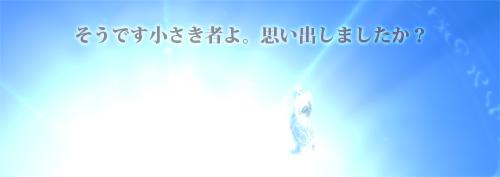 TERA_ScreenShot_20110812_232120.jpg