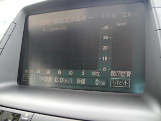 0705・満タンEMVリセット