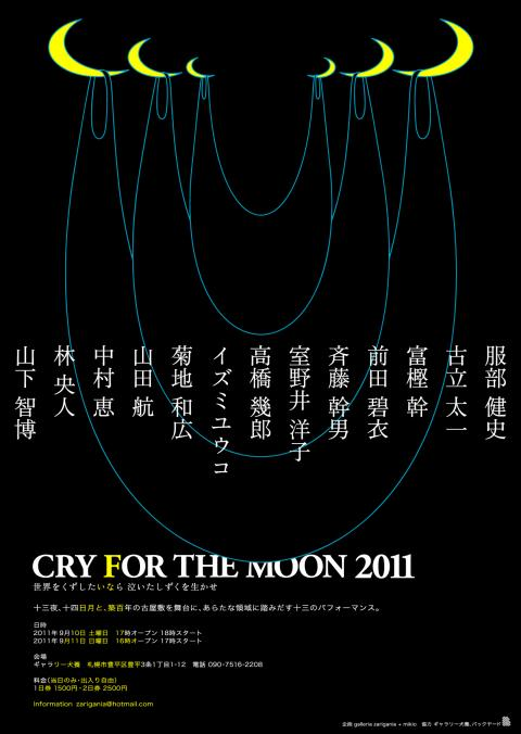 poster_convert_20110823194029.jpg