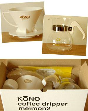 kono-2wh02.jpg