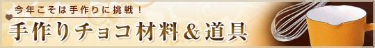 sub-a09-title.jpg