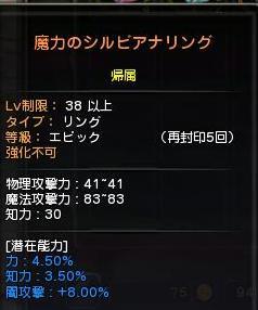 23ty5gerrd
