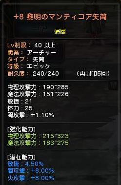 k6l6k56
