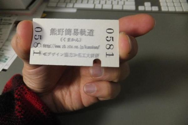 DSCF1079.jpg